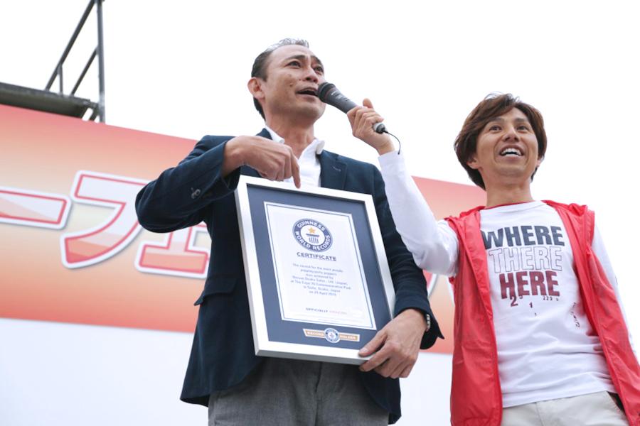 周年イベントで「ギネス世界記録」に挑戦していただいた(本番編)